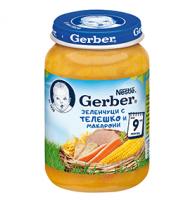 Пюре Зеленчуци с телешко и макарони от 9-ия месец, бурканче, 190 g