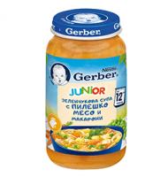 Пюре Зеленчукова супа с пилешко месо и макарони, от 12-ия месец, бурканче, 250 g