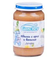 Ганчев -Ябълки с ориз и ванилия