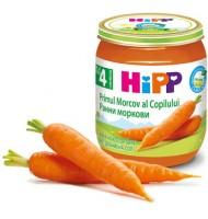 БИО Ранни моркови