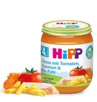 HiPP Био паста с моркови, домати и пуешко месо