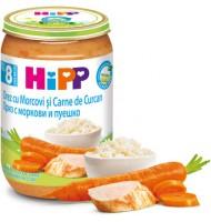 Hipp БИО Ориз със зеленчуци и пуешко месо