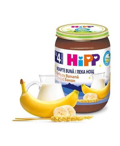 Hipp БИО Млечна каша банан