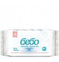Бебо влажни кърпички 99% вода без аромат 72 бр/пак.