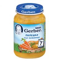 Пюре Пилешко със зеленчуци, от 7-ия месец, бурканче, 190 g