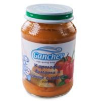 Ганчев -Картофи, домати и капия с масло
