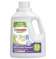 Концентриран гел за пране с омекотител - лавандула, 1.57л
