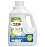 Концентриран гел за пране с омекотител - без аромат, 1.57л