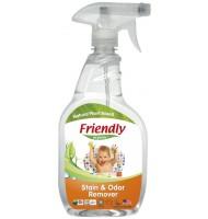 Препарат за премахване на петна и неприятен мирис