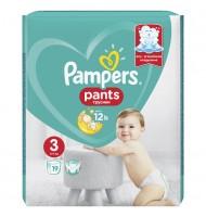 Pampers Pants 3 6-11кг. 19бр.