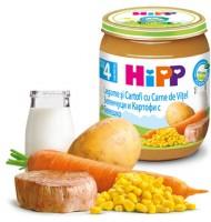Hipp БИО Зеленчуци, картофи с телешко месо