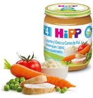 Hipp БИО Зеленчуци с ориз и пилешко месо