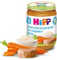 Hipp БИО Ориз с моркови и телешко