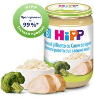 Hipp Ризото и броколи със заешко месо