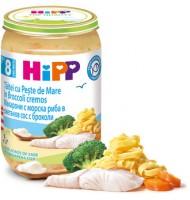 Hipp Макарони с морска риба в сметанов сос и броколи