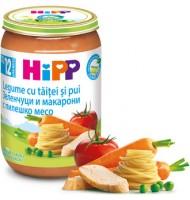 Hipp БИО Зеленчуци и макарони с пилешко месо