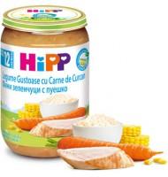 Hipp БИО Фини зеленчуци с пуешко