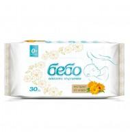 Бебо влажни кърпички 30 бр. с екстракт от Невен в компактна опаковка