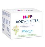 HiPP Mamasanft Масажен крем